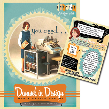 Damsel in Design Flyer